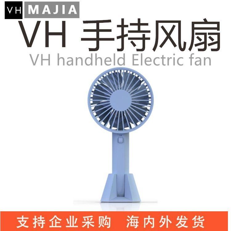 米家有品出品VH手持风扇居家办公户外旅行休闲三挡风力轻巧便携