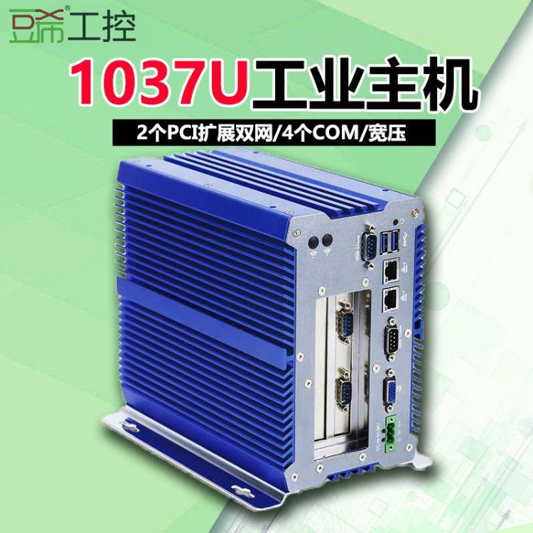 豆希无风扇1037U/2个PCIe扩展双网/4个COM工控主机宽压