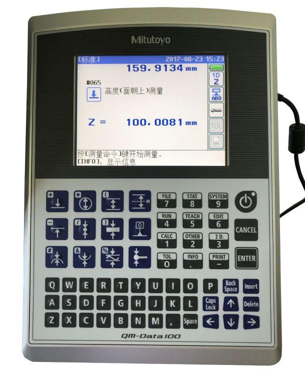 批发三丰2D高精度测高仪-518-352A-21-518-352DC带有电动手柄