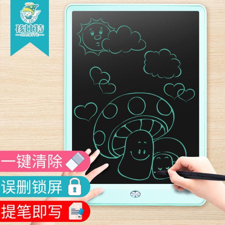 儿童液晶画板手写板光能电子小黑板家用宝宝涂鸦绘画写字板