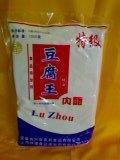 厂家供应优质葡庚糖酸內酯 葡萄糖酸内酯 领扬