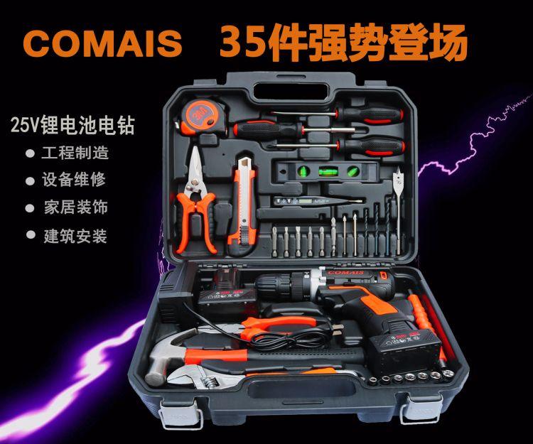 35件锂电池充电式手电钻组套组合工具威克士款电动螺丝刀五金工具