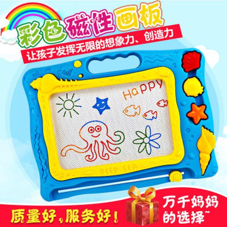 彩色磁性白板儿童画板绘画玩具儿童益智涂鸦玩具幼儿园赠品写字板