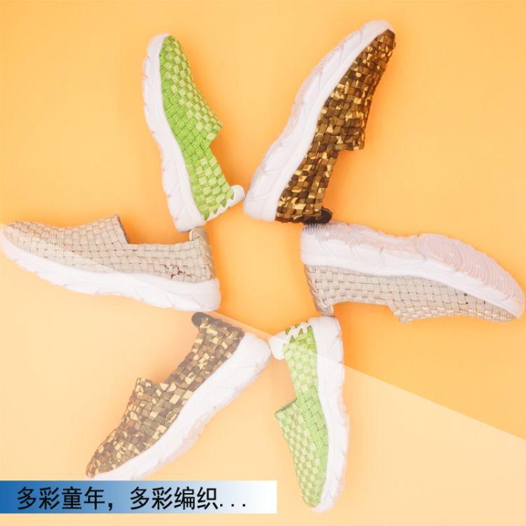儿童编织鞋 新款夏天小迷彩 童鞋 软底透气套鞋纯 手工鞋子一脚蹬