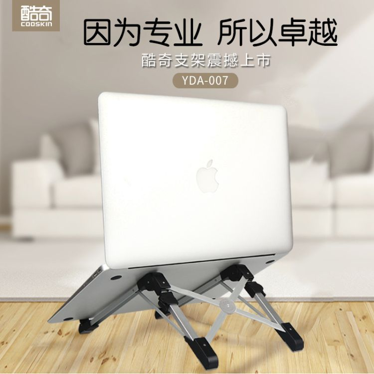 笔记本铝合金便携支架桌面电脑架子可折叠多功能底座颈椎散热