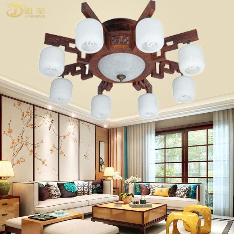 供应进丰新中式客厅灯 高端的花梨木灯 具有价值的云石灯 新款新中式客厅云石灯