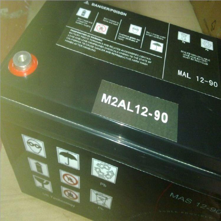 法国梅兰日兰蓄电池M2AL12-80/12V80AH梅兰日兰蓄电池价格/参数
