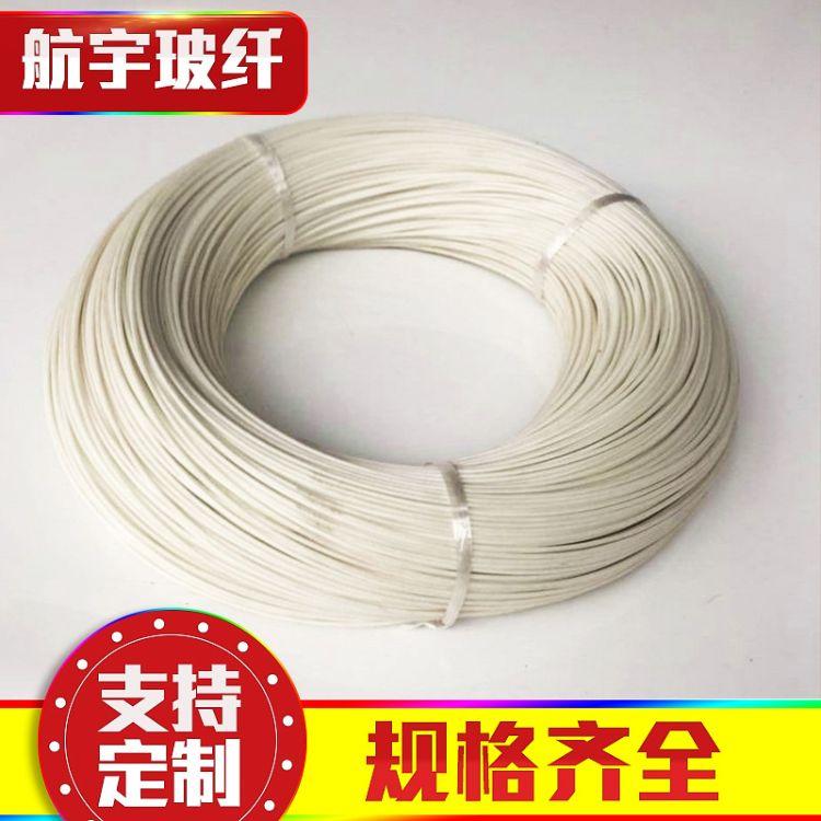 2.0kv玻璃纤维绝缘套管 白色耐高温玻纤套管 玻璃纤维编织管
