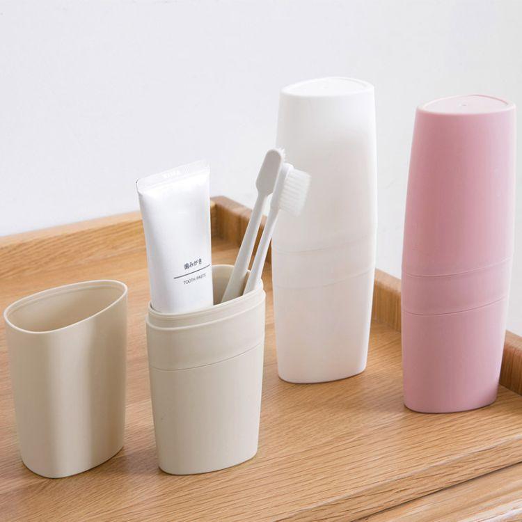 三合一便携式牙刷盒牙筒 旅行洗漱牙刷收纳盒放牙刷的盒子