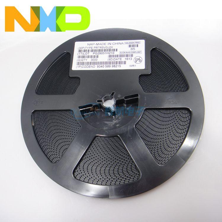 代理NXP恩智浦贴片三极管 全新原装正品 型号齐全