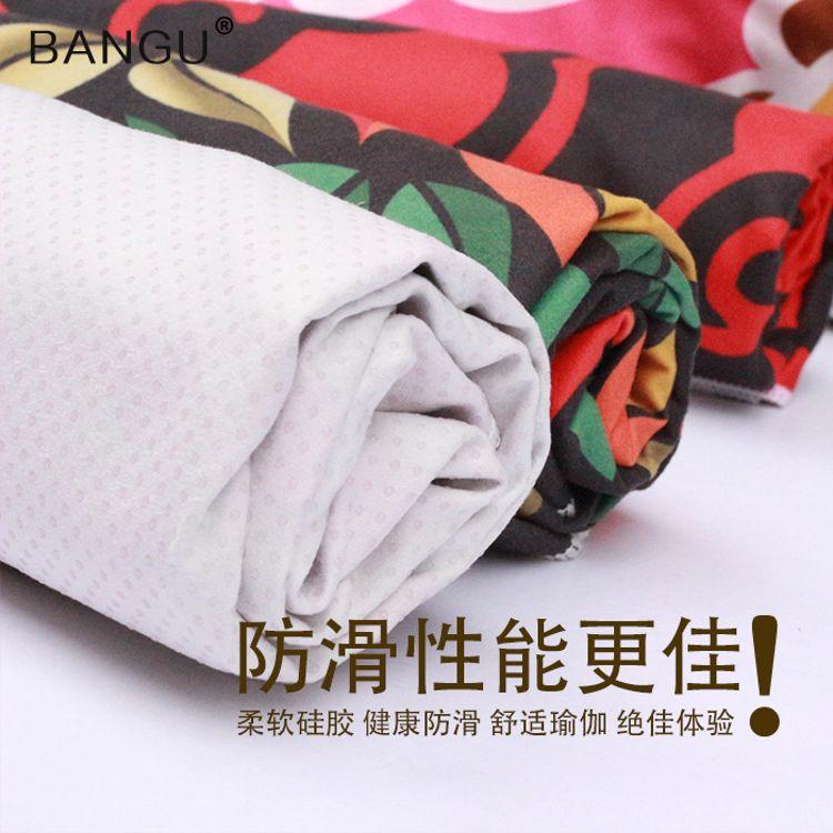 独家带硅胶防滑颗粒超细纤维双面绒瑜伽铺巾正品 硅胶颗粒瑜伽垫