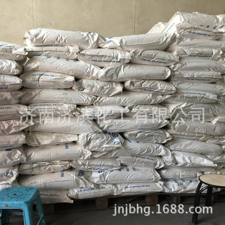 磷酸氢二钾价格 供应磷酸氢二钾厂家批发 国标磷酸氢二钾