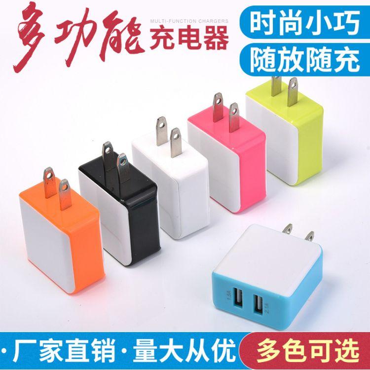Tennple 多功能手机充电器 商务智能旅行充电器