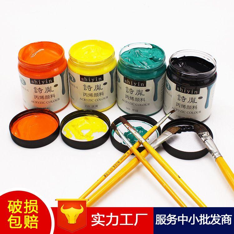 批发300ml大容量油画颜料 室内墙绘手绘陶瓷彩绘专用丙烯颜料