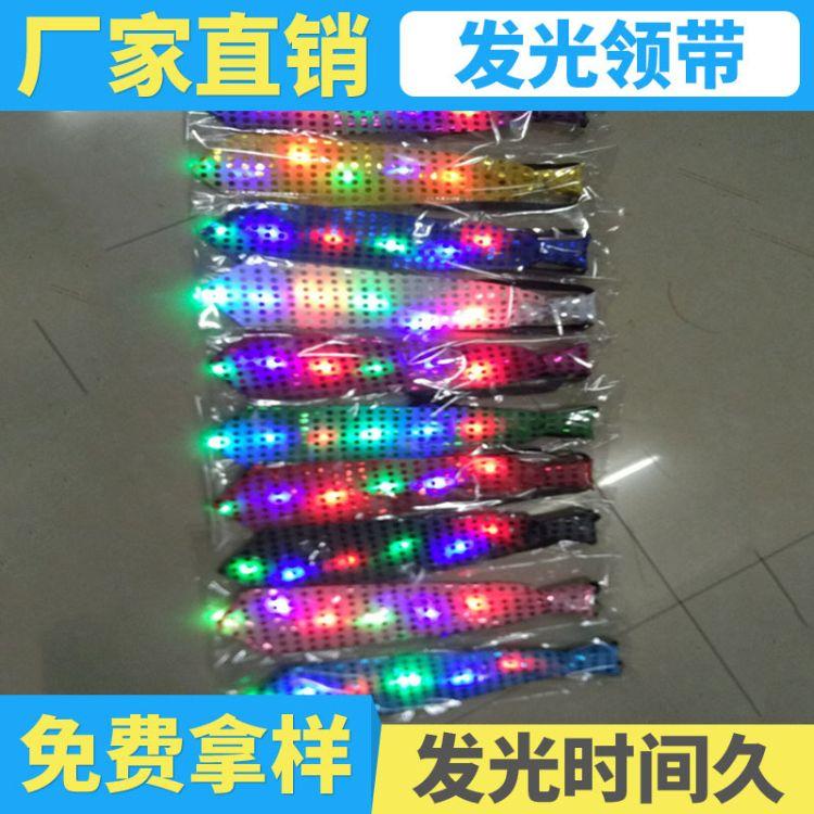 六一儿童节发光亮片领结 领带LED领结 ktv 聚会装扮化妆舞会用品