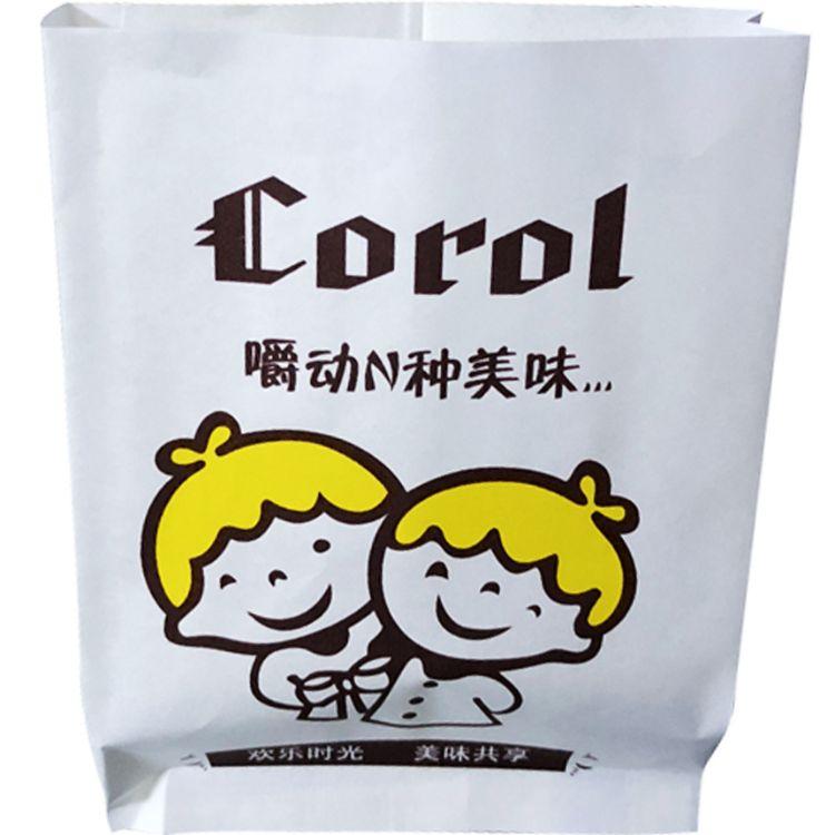 防油纸袋定做薯条小吃纸袋印刷鸡柳鸡腿炸鸡排纸袋土家酱香饼杂粮煎饼外卖袋子定制