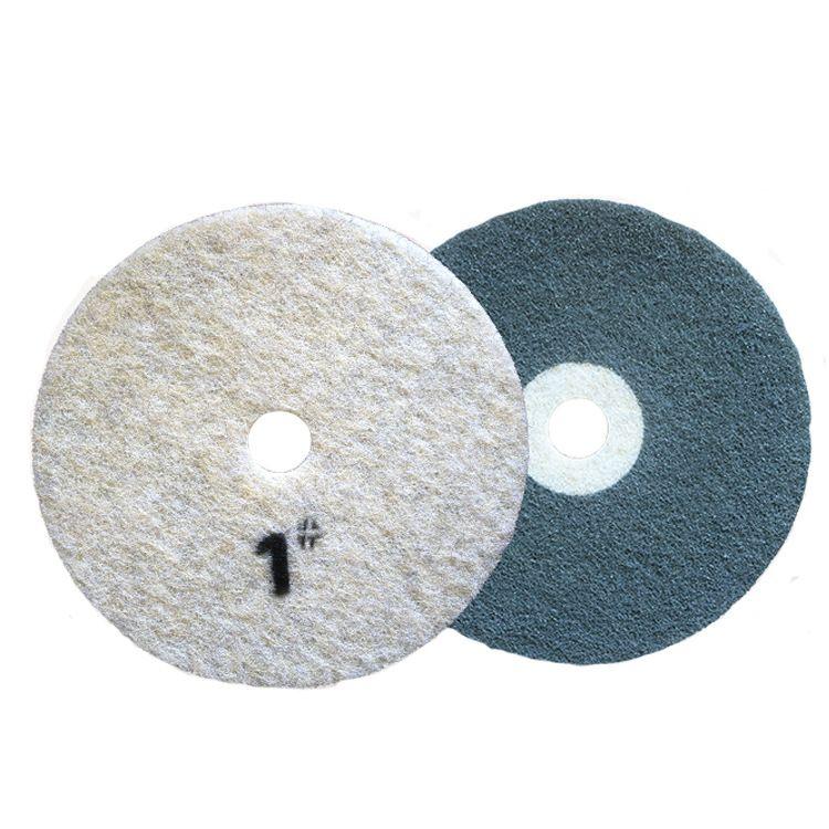 27寸抛光垫 兽毛垫 水泥地面打磨结晶纤维垫清洁