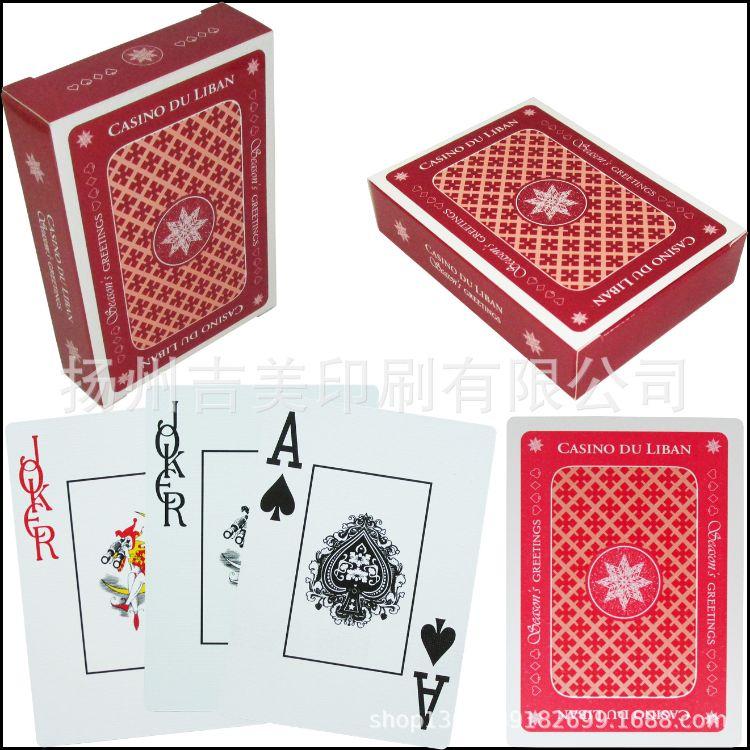 poker塑料扑克牌定制粗砂环保PVC外贸出口扑克定做高档德州扑克牌