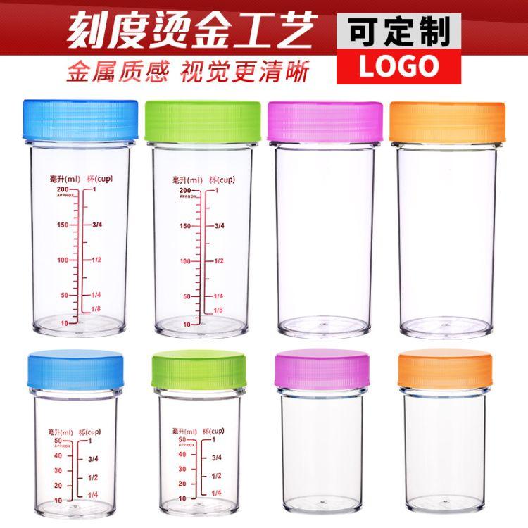 温狄产品示范套杯演示摇杯 实验室试验塑料量烧杯 大小透明杯批发