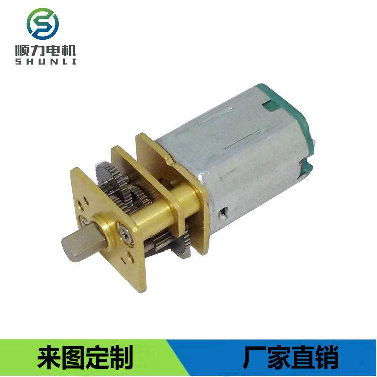 厂家定制N20智能锁微型直流减速马达微型减速电机指纹锁减速电机