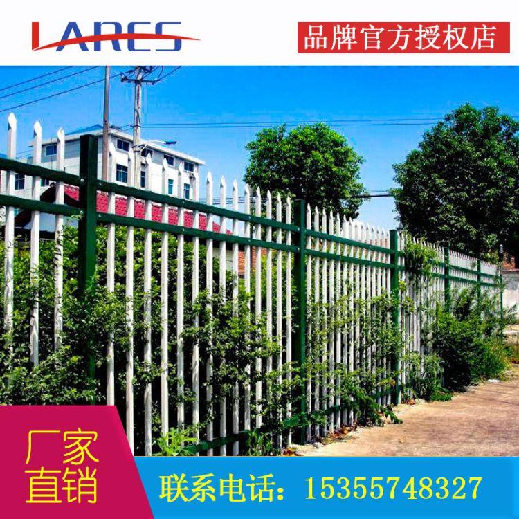 宁波锌钢护栏院围墙栏杆小区学校园艺金属安全防护不锈钢栅栏别墅围栏拉瑞斯