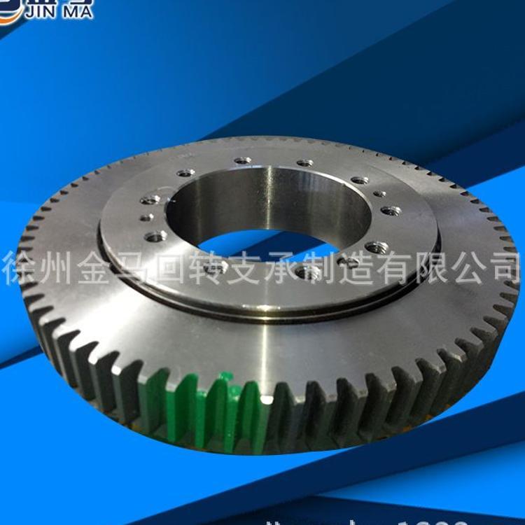 环保设备回转支承 转盘轴承 齿轮转盘 回转式减速机 金马回转支承