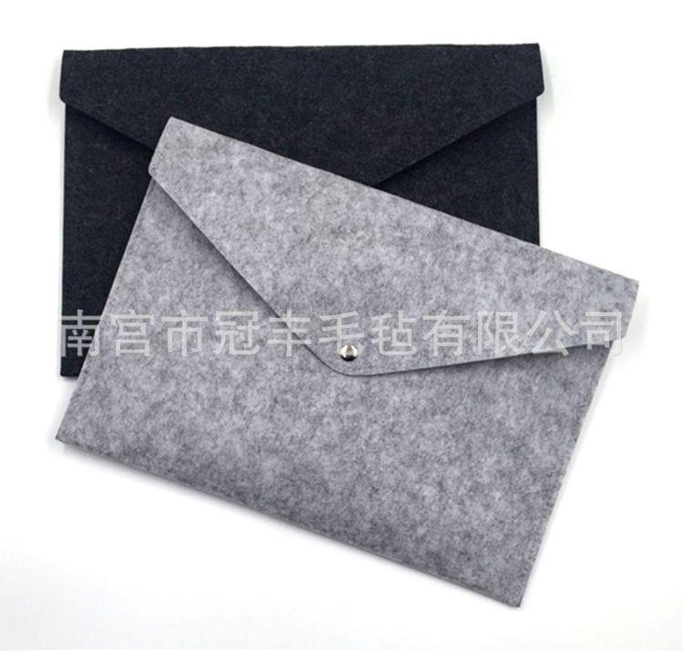 毛毡文件袋  A4档案文件袋  定做各种规格 会议袋 按扣文件夹