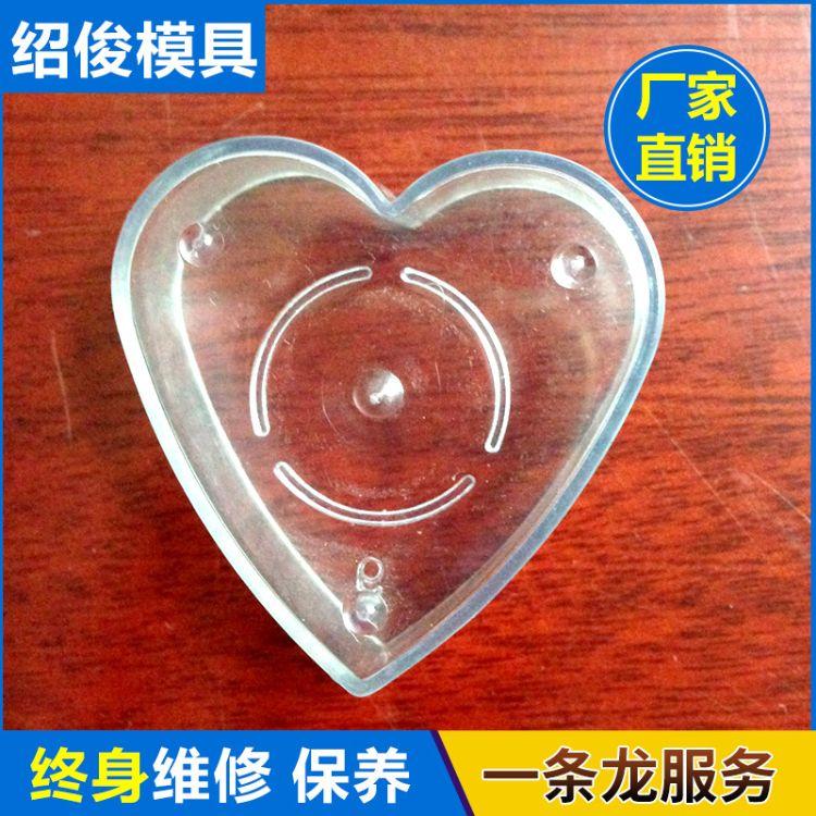 绍俊 爱心烛台杯 心型蜡烛座 情人节心形烛杯 定制研发