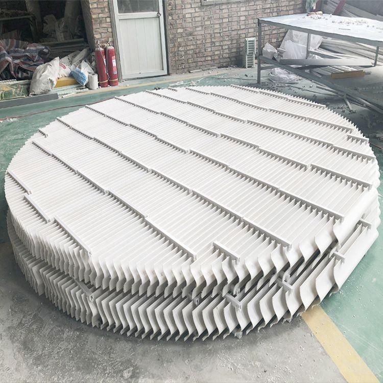 定制高温玻璃钢除雾器 脱硫塔 304折流板除雾器水雾分流器厂家