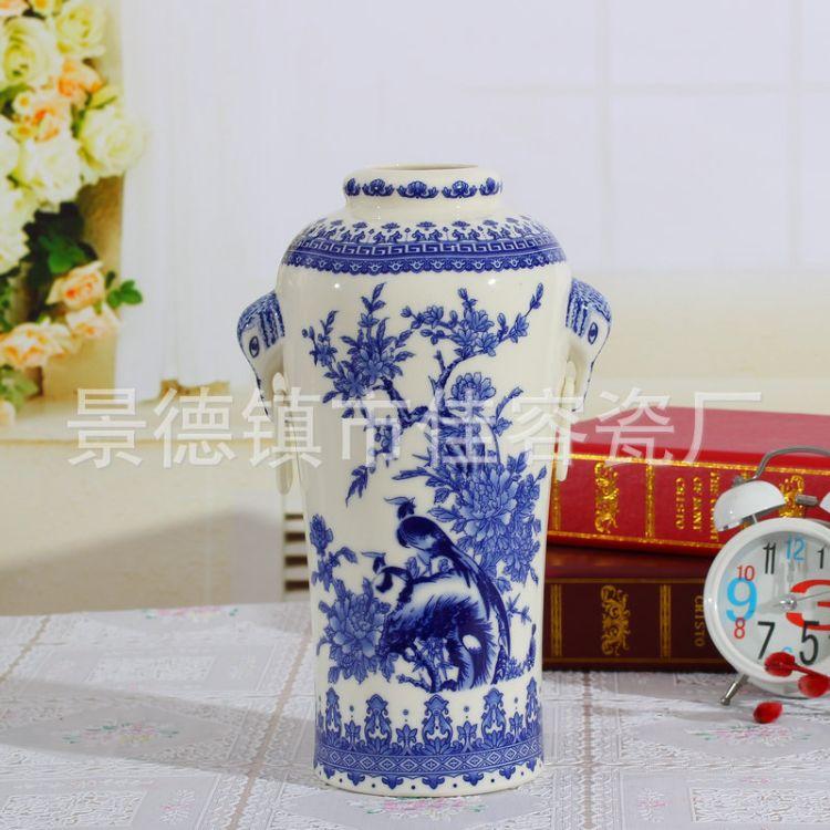 景德镇陶瓷花瓶 青花双耳釉中花瓶家居桌面陶瓷工艺摆件