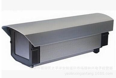 yl-8005室内外铝合金摄像机防尘罩/340MM 防雨外壳 防护罩