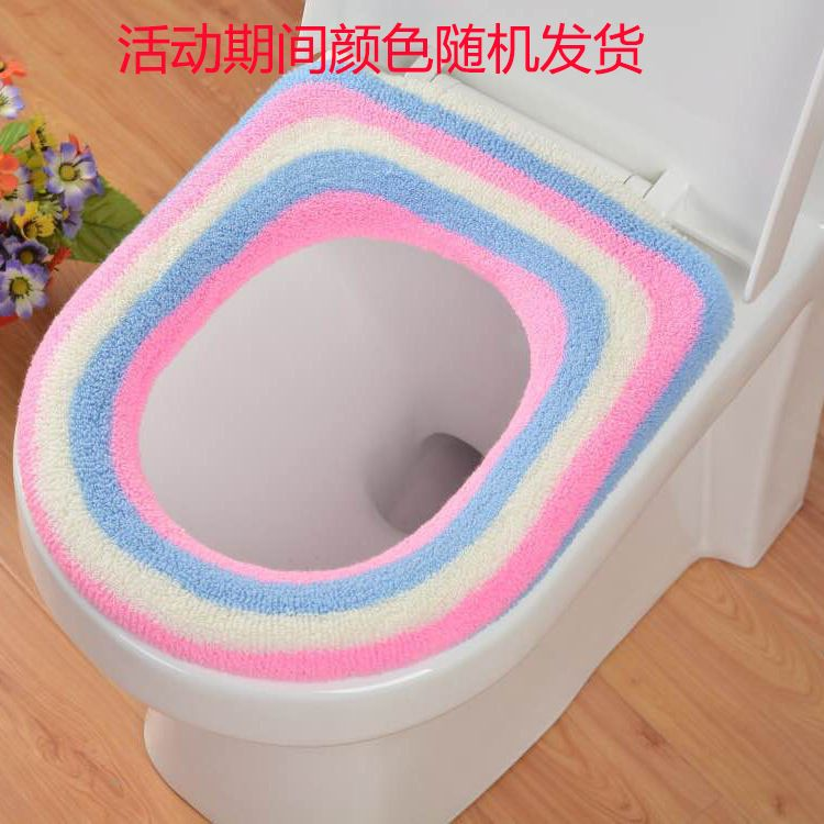 马桶垫 厂家特价批发定做马桶垫 加厚坐便套植绒彩虹保暖坐便垫