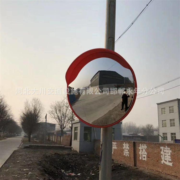 厂家直销  交通设施 凸面镜  pc材质室外广角镜