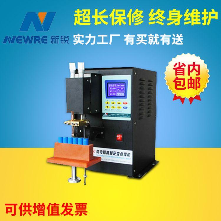 新锐NEWRE 26650动力电池组电焊机 SWM-A30双脉冲点焊机