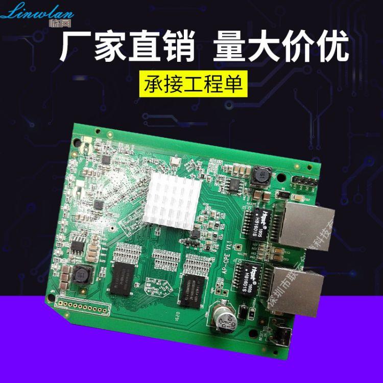 网桥主板5.8G高通AR9344大功率CPE电梯监控无线AP中继CMCC裸板