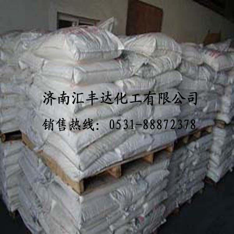 供应次亚磷酸钠  含量99%~101%山东现货