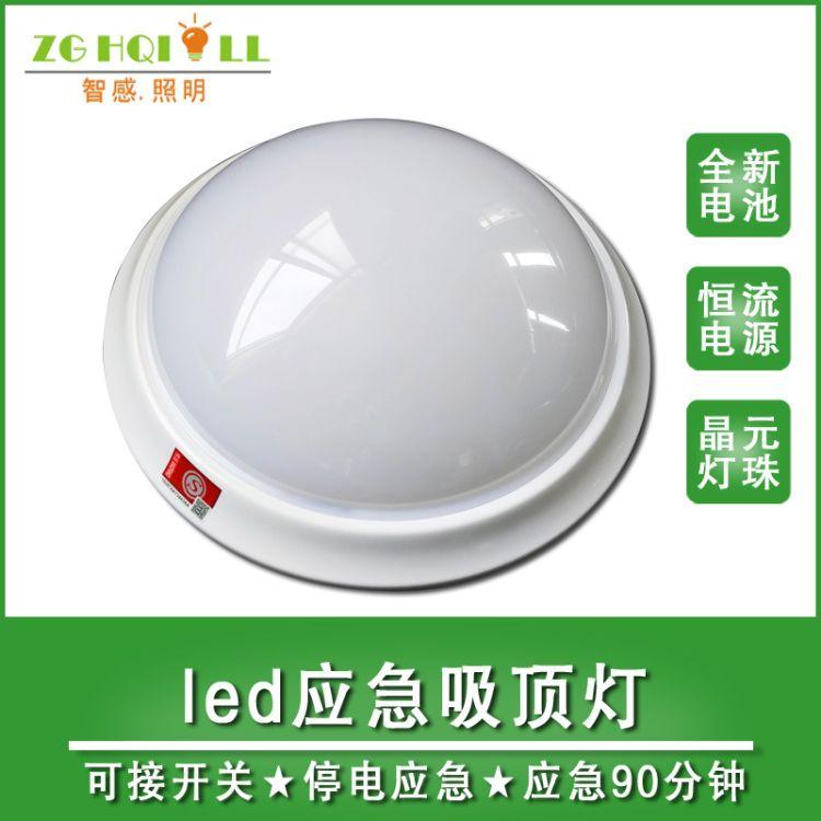 智感照明厂家直销应急l吸顶灯 过道LED急吸顶灯 消防应急吸顶灯
