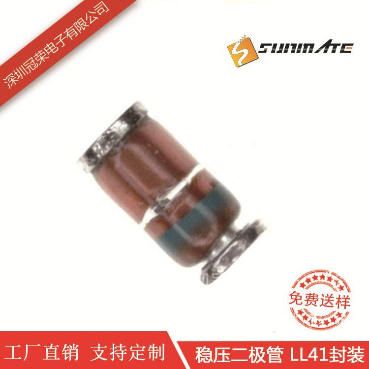 免费送样 ZM4742A 1W稳压二极管 DL4742A 玻璃圆柱封装 12V