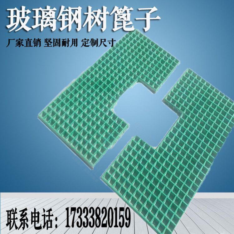树池盖板树篦子树坑格栅北京专用绿化玻璃钢网格板树穴树下护树板