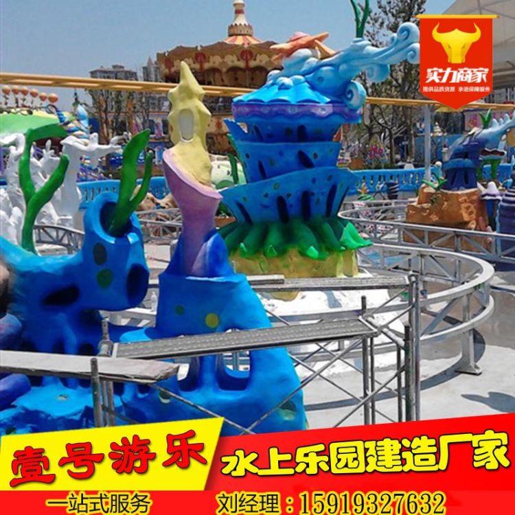 水上雕塑  喷水雕塑 水上游乐项目 儿童戏水设备新款儿童游乐设备