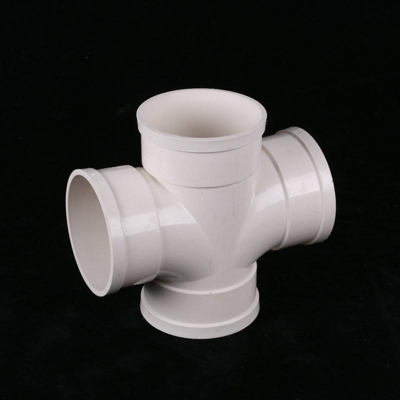 白色PVC排水平面四通 四通管件PVC排水管件批发