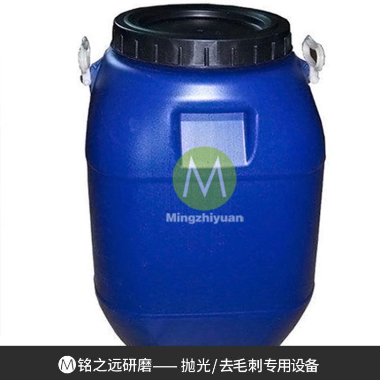 供应研磨专用光亮剂 清洗剂 抛光研磨液