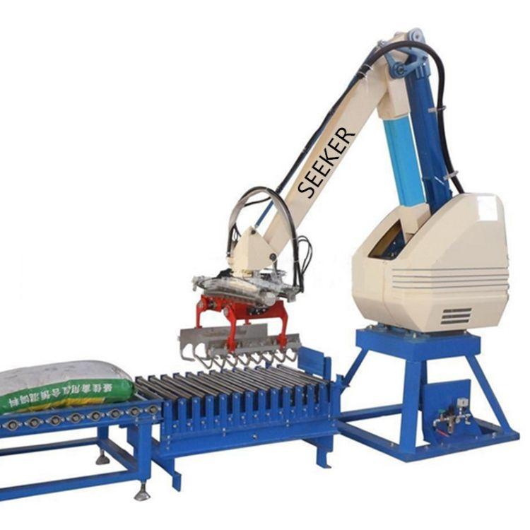 厂家供应机器人码垛机器人搬运码垛机器人进口机器人国产机器人