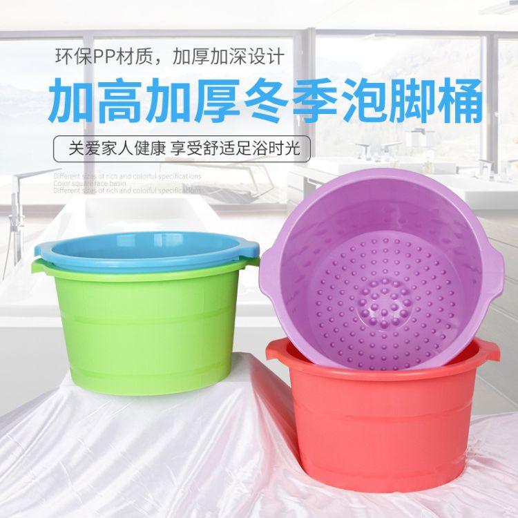 厂家直销塑料足浴盆 家用洗脚盆按摩足浴盆 双耳塑料洗脚盆批发