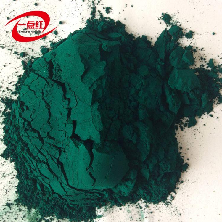 厂家直销 氧化铬绿 耐酸耐碱 绿色抛光膏专用三氧化二铬颜料