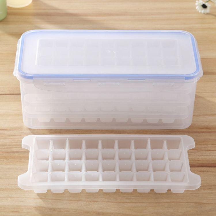 食品级冰格辅食格配密封冰箱保鲜盒制冰盒冰块模具小号冰块格模具