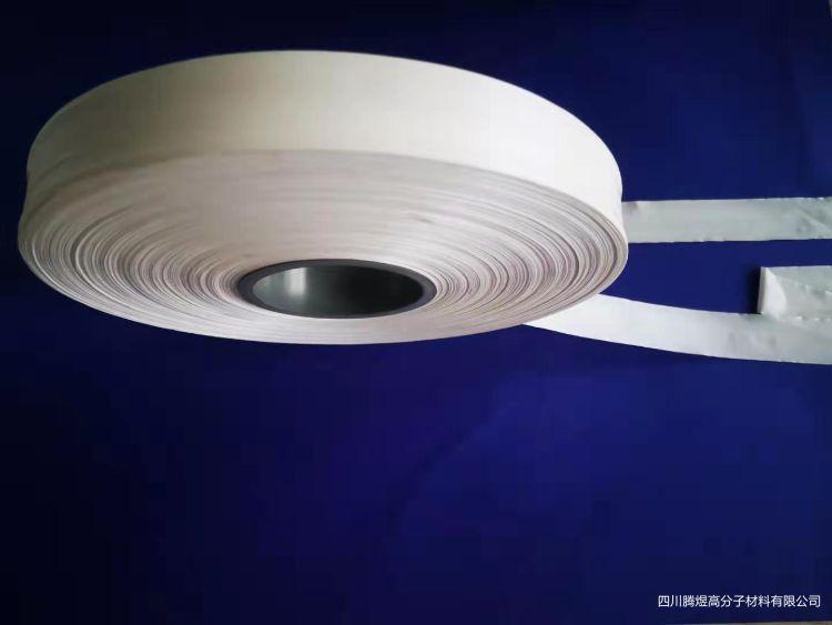 腾煜生产铁氟龙缠绕带,聚四氟乙烯生料带(电线绝缘扎带)