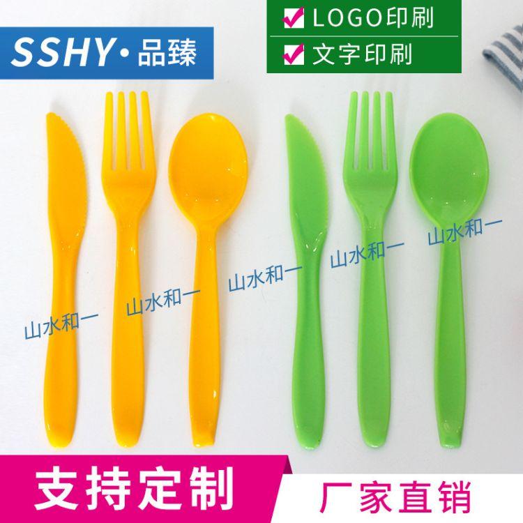 得意塑胶  塑料勺子