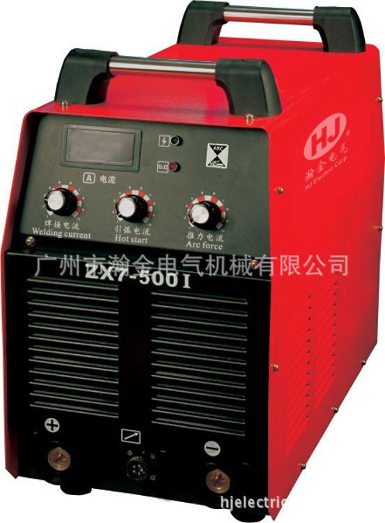 IGBT逆变直流手工电焊机ZX7-500 逆变工业电焊机 耐用可靠节能
