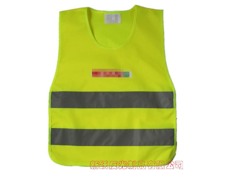 供应优质套头反光马甲 成人儿童反光背心 夜间安全反光衣